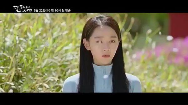 """""""Dan Only Love"""" tung Teaser tập 1, ngất ngây vẻ đẹp của mỹ nam L 1"""