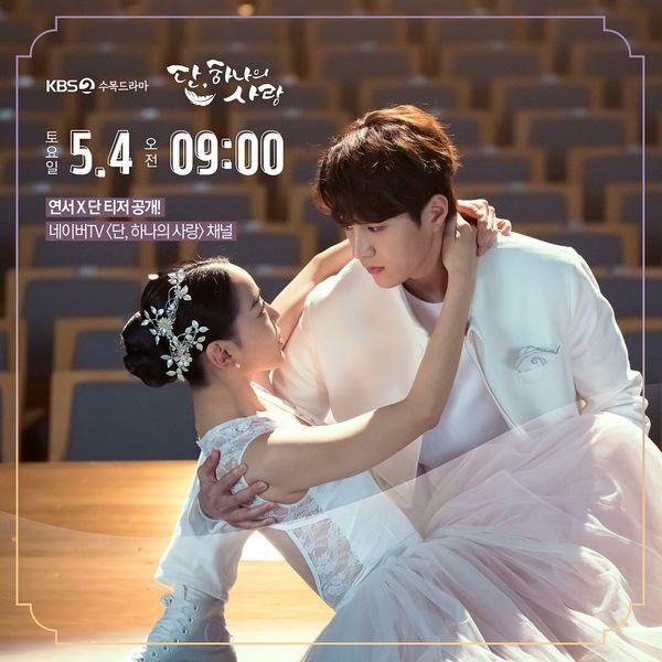 """""""Dan Only Love"""" tung Teaser tập 1, ngất ngây vẻ đẹp của mỹ nam L 11"""