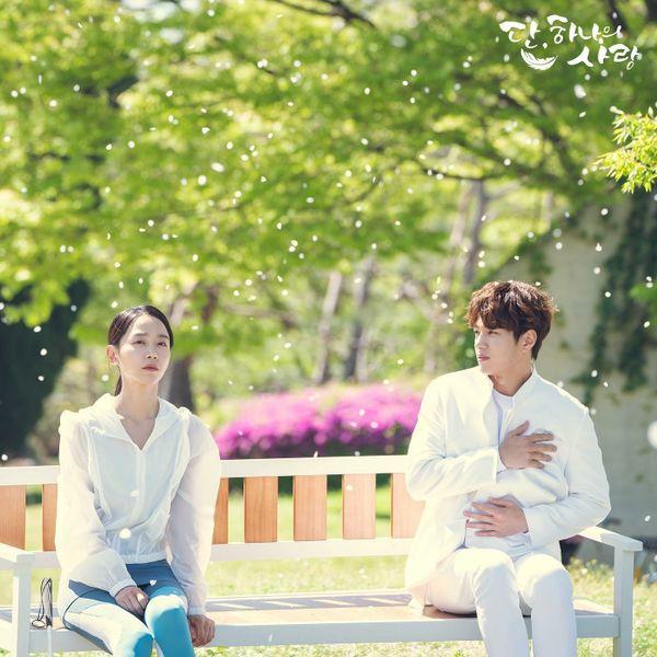 """""""Dan Only Love"""" tung Teaser tập 1, ngất ngây vẻ đẹp của mỹ nam L 17"""