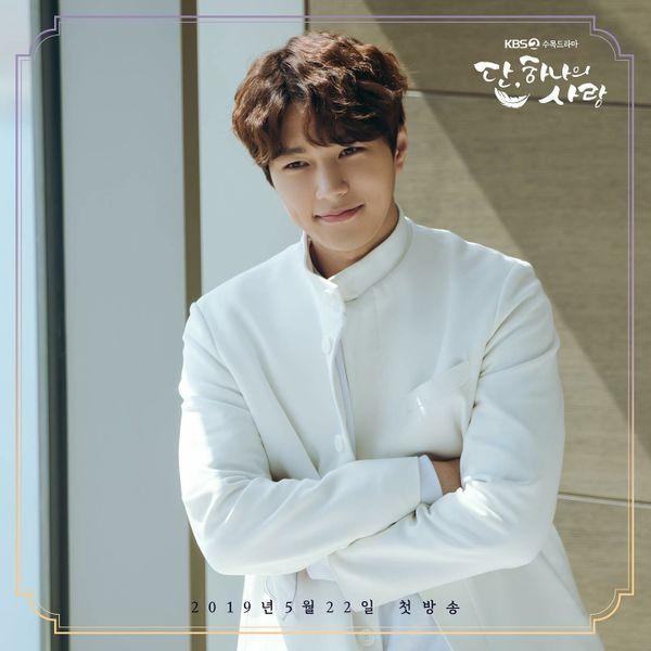 """""""Dan Only Love"""" tung Teaser tập 1, ngất ngây vẻ đẹp của mỹ nam L 18"""