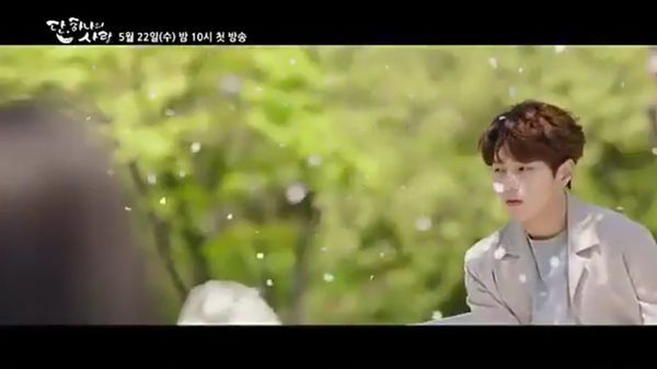 """""""Dan Only Love"""" tung Teaser tập 1, ngất ngây vẻ đẹp của mỹ nam L 2"""