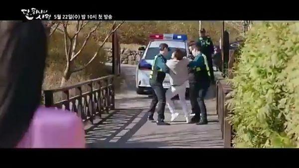 """""""Dan Only Love"""" tung Teaser tập 1, ngất ngây vẻ đẹp của mỹ nam L 6"""
