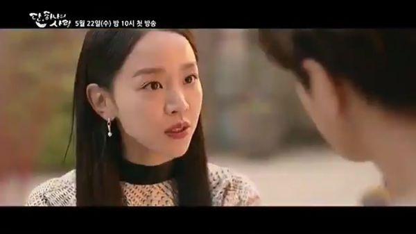 """""""Dan Only Love"""" tung Teaser tập 1, ngất ngây vẻ đẹp của mỹ nam L 7"""