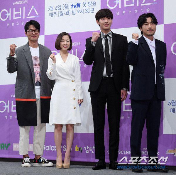 """Họp báo ra mắt """"Abyss"""": Park Bo Young và Ahn Hyo Seop đẹp thật đấy! 1"""