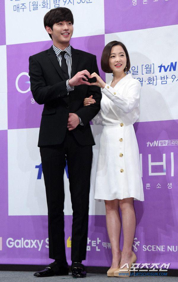 """Họp báo ra mắt """"Abyss"""": Park Bo Young và Ahn Hyo Seop đẹp thật đấy! 18"""