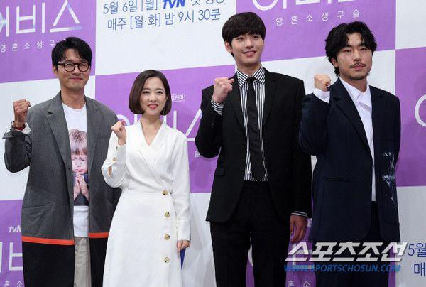 """Họp báo ra mắt """"Abyss"""": Park Bo Young và Ahn Hyo Seop đẹp thật đấy! 2"""
