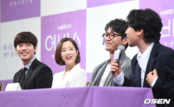 """Họp báo ra mắt """"Abyss"""": Park Bo Young và Ahn Hyo Seop đẹp thật đấy! 21"""