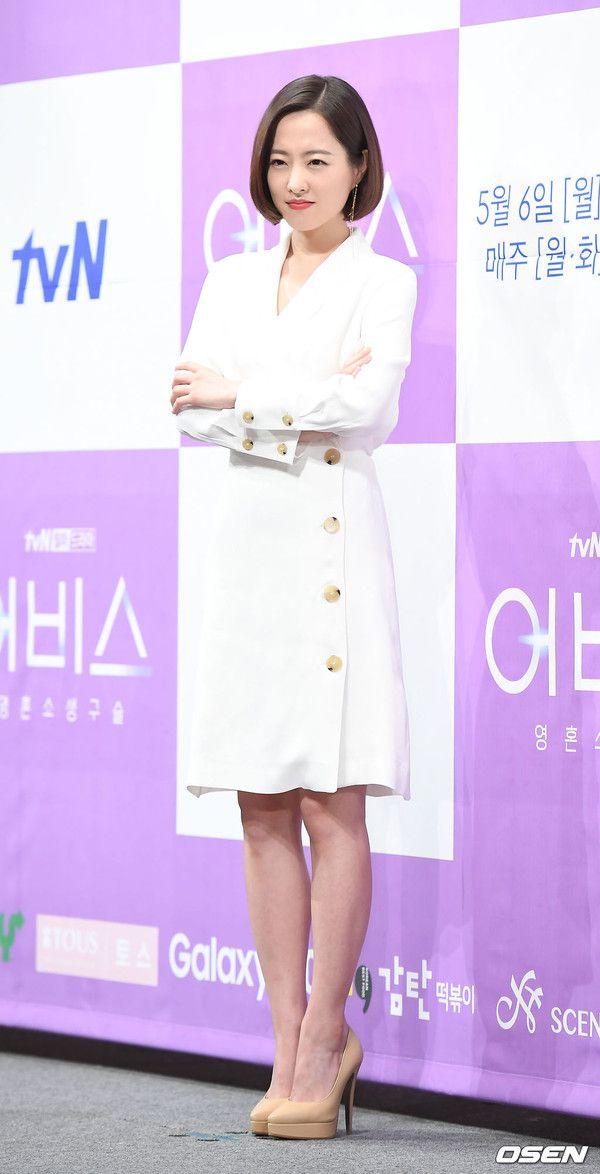 """Họp báo ra mắt """"Abyss"""": Park Bo Young và Ahn Hyo Seop đẹp thật đấy! 3"""