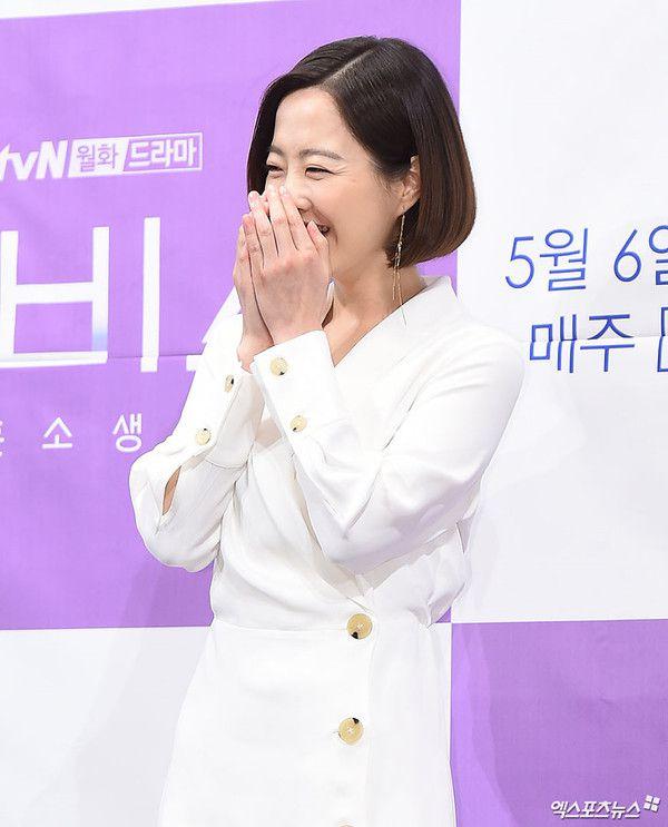 """Họp báo ra mắt """"Abyss"""": Park Bo Young và Ahn Hyo Seop đẹp thật đấy! 6"""