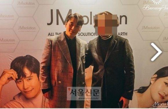 Lee Byung Hun và Han Hyo Joo bị nghi dính líu đến vụ Burning Sun? 1