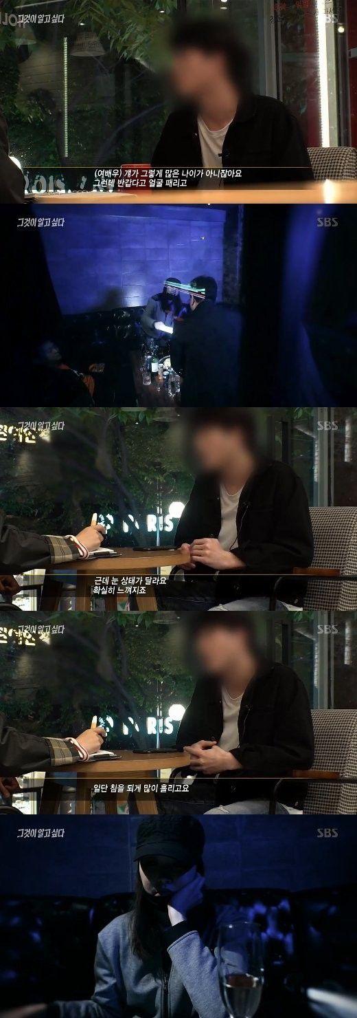 Lee Byung Hun và Han Hyo Joo bị nghi dính líu đến vụ Burning Sun? 2