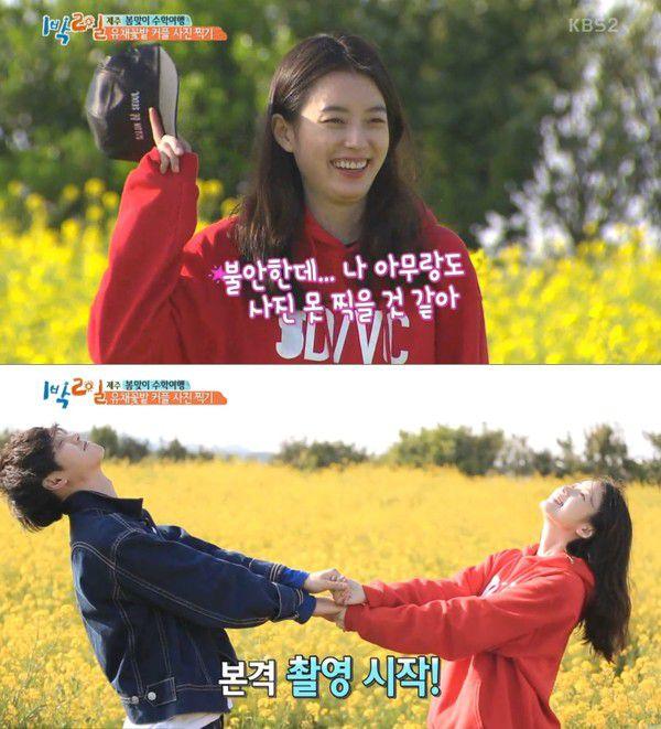 Lee Byung Hun và Han Hyo Joo bị nghi dính líu đến vụ Burning Sun? 8