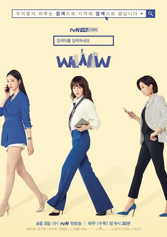 Phim Hàn mới sẽ lên sóng tháng 6/2019: Đại tiệc và cuộc chiến Rating 13