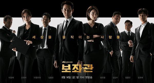 Phim Hàn mới sẽ lên sóng tháng 6/2019: Đại tiệc và cuộc chiến Rating 17