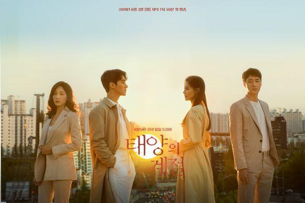 Phim Hàn mới sẽ lên sóng tháng 6/2019: Đại tiệc và cuộc chiến Rating 6