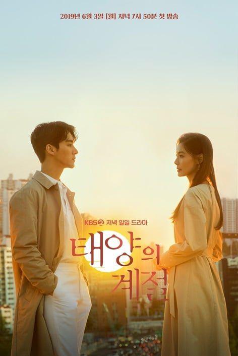 Phim Hàn mới sẽ lên sóng tháng 6/2019: Đại tiệc và cuộc chiến Rating 7