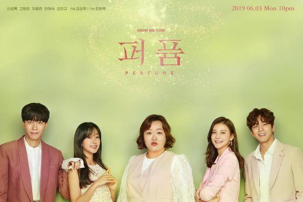 Phim Hàn mới sẽ lên sóng tháng 6/2019: Đại tiệc và cuộc chiến Rating 8