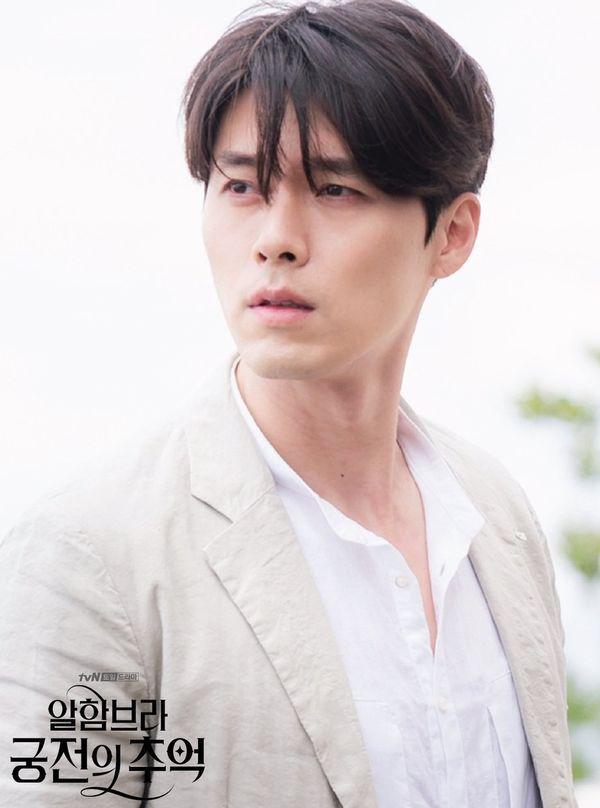 """Son Ye Jin và Hyun Bin đóng vai chính trong """"Love's Crash Landing"""" 3"""