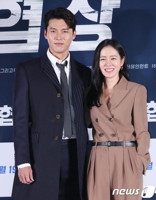 """Son Ye Jin và Hyun Bin đóng vai chính trong """"Love's Crash Landing"""" 6"""