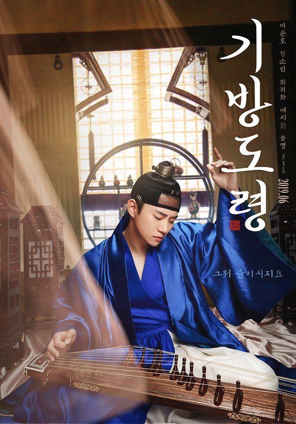 "Tạo hình kỹ nam của Lee Jun Ho trong ""Gibang Bachelor/Homme Fatale""6"