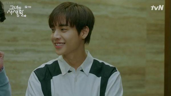 """Tập 13 """"Bí Mật Nàng Fangirl"""": Thì ra Kim Jae Wook và ONE là anh em 5"""