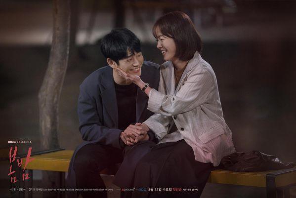 """Tổng hợp nhạc phim (OST) """"Spring Night - Đêm Xuân"""" Hàn Quốc 2019 1"""