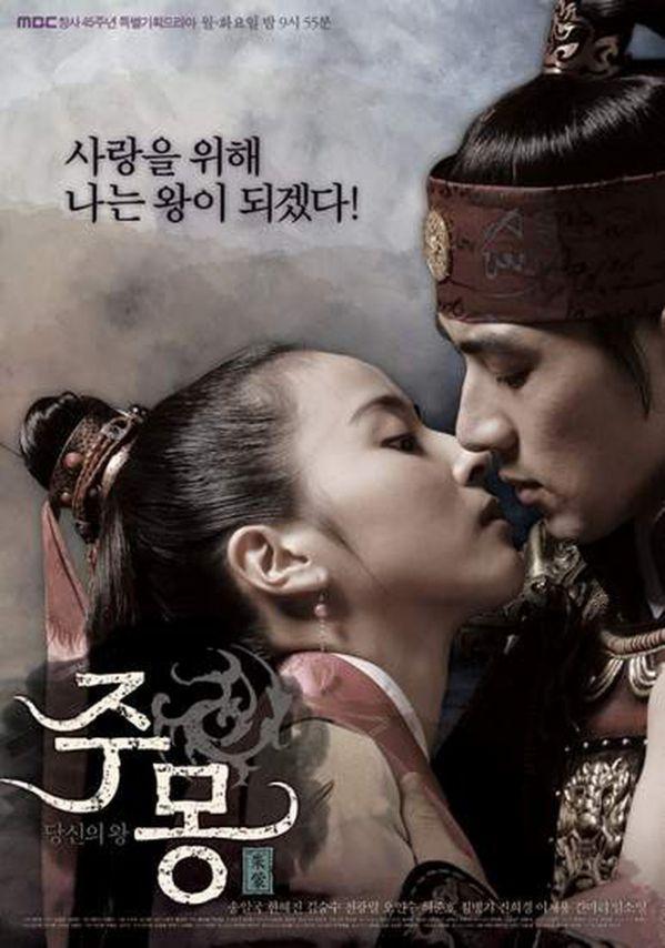 """7 phim cổ trang Hàn Quốc hay nhất gây bão hơn cả """"Arthdal Niên Sử Ký""""3"""