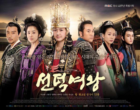 """7 phim cổ trang Hàn Quốc hay nhất gây bão hơn cả """"Arthdal Niên Sử Ký""""6"""