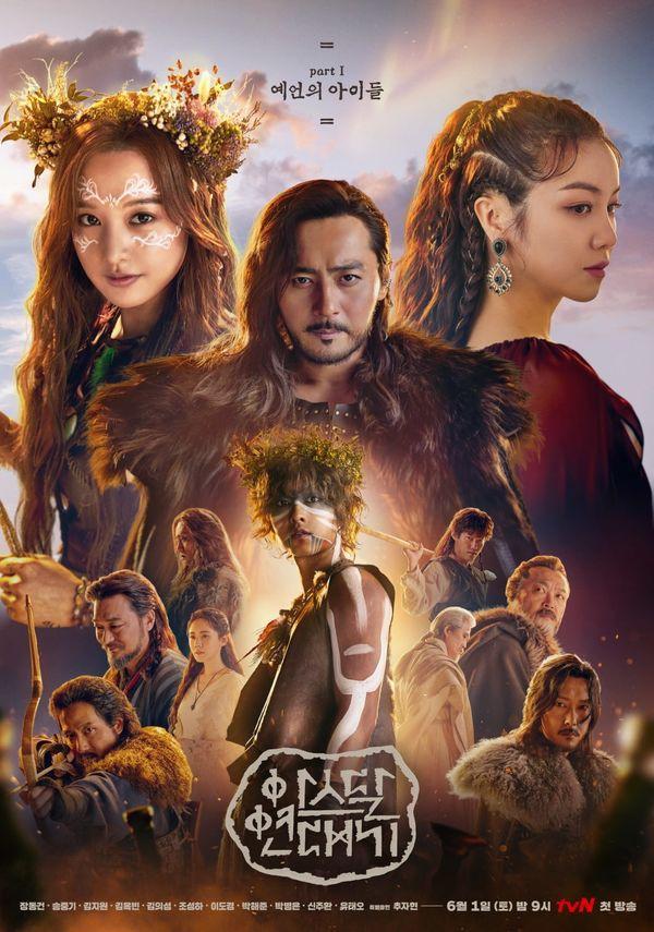 """""""Arthdal Chronicles"""" tung Poster mùa 2 nhưng có tận 2 Song Joong Ki 2"""