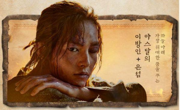 """""""Arthdal Chronicles"""" tung Poster mùa 2 nhưng có tận 2 Song Joong Ki 3"""
