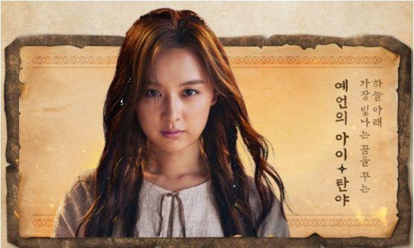 """""""Arthdal Chronicles"""" tung Poster mùa 2 nhưng có tận 2 Song Joong Ki 6"""