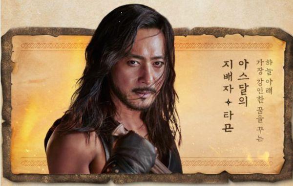 """""""Arthdal Chronicles"""" tung Poster mùa 2 nhưng có tận 2 Song Joong Ki 7"""