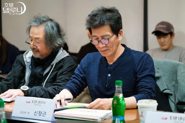 """""""Hotel Del Luna"""" của IU tung Teaser và hình ảnh buổi đọc kịch bản 10"""