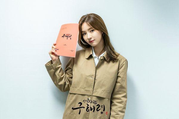 Đọc kịch bản phim, Shin Se Kyung và Cha Eun Woo đẹp tươi rạng ngời 11
