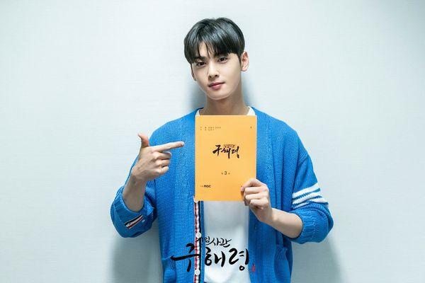 Đọc kịch bản phim, Shin Se Kyung và Cha Eun Woo đẹp tươi rạng ngời 12