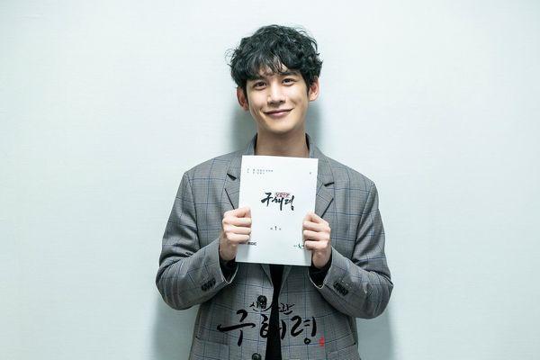 Đọc kịch bản phim, Shin Se Kyung và Cha Eun Woo đẹp tươi rạng ngời 13