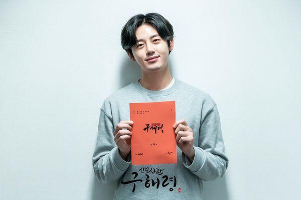Đọc kịch bản phim, Shin Se Kyung và Cha Eun Woo đẹp tươi rạng ngời 14