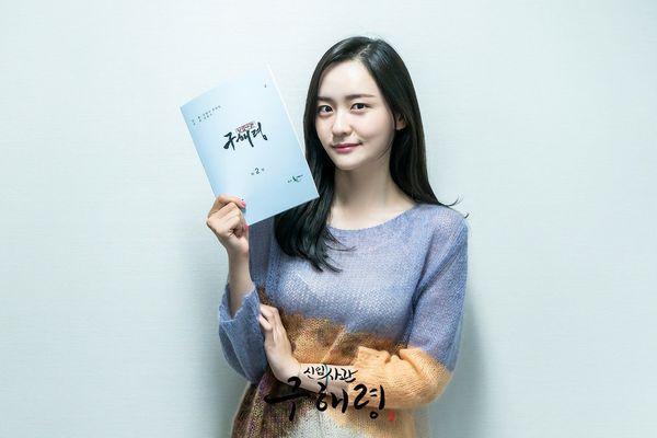 Đọc kịch bản phim, Shin Se Kyung và Cha Eun Woo đẹp tươi rạng ngời 15