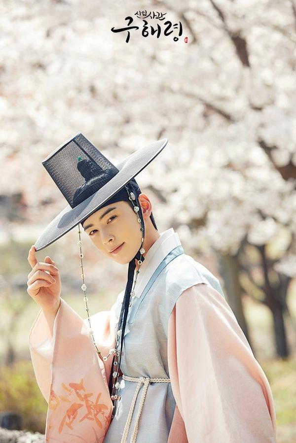 Đọc kịch bản phim, Shin Se Kyung và Cha Eun Woo đẹp tươi rạng ngời 3