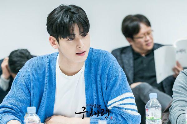 Đọc kịch bản phim, Shin Se Kyung và Cha Eun Woo đẹp tươi rạng ngời 6