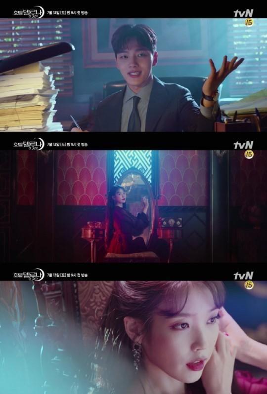 """""""Hotel Del Luna"""" tung poster của IU và Yeo Jin Goo đẹp nhưng ma mị 2"""