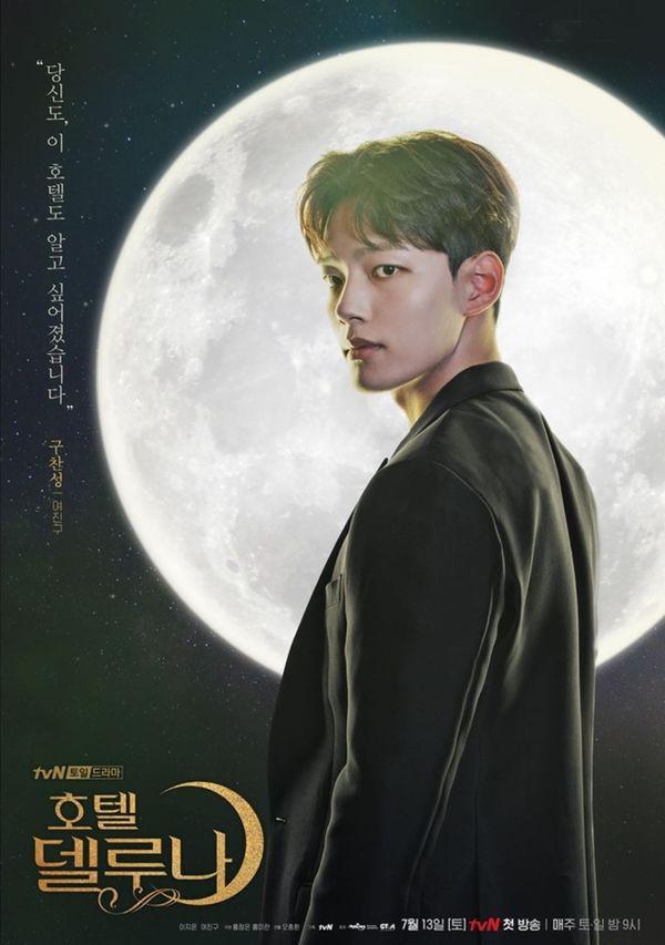 """""""Hotel Del Luna"""" tung poster của IU và Yeo Jin Goo đẹp nhưng ma mị 5"""