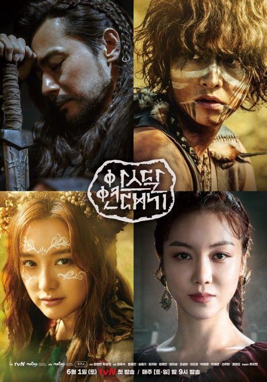 """Jisoo (Blackpink) và Nichkhun (2PM) tham gia phim """"Niên Sử Ký Arthdal"""" 7"""