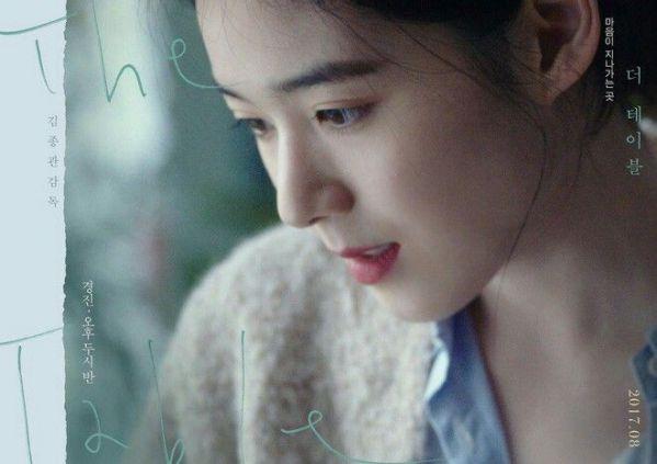 "Jung Eun Chae tham gia ""The King: The Eternal Monarch"" cùng Lee Min Ho 12"