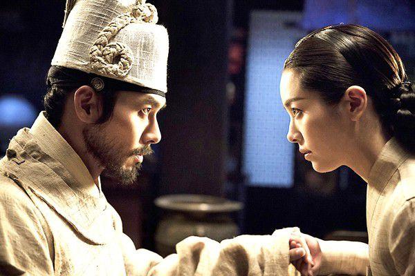 "Jung Eun Chae tham gia ""The King: The Eternal Monarch"" cùng Lee Min Ho 5"