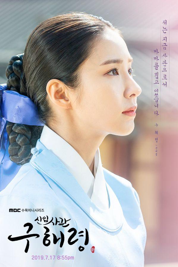Loạt ảnh đẹp quyến rũ không góc chết của Cha Eun Woo trên tạp chí 35