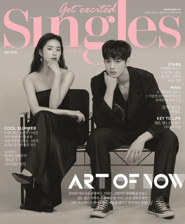 Loạt ảnh đẹp quyến rũ không góc chết của Cha Eun Woo trên tạp chí b
