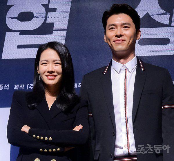 """""""Love's Crash Landing"""" của Son Ye Jin, Hyun Bin lên sóng tháng 9/2019 1"""
