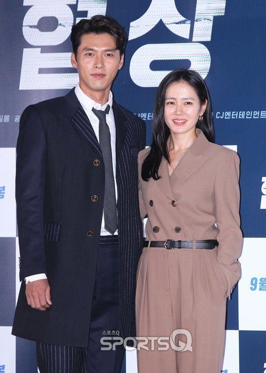 """""""Love's Crash Landing"""" của Son Ye Jin, Hyun Bin lên sóng tháng 9/2019 3"""
