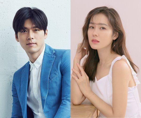 """""""Love's Crash Landing"""" của Son Ye Jin, Hyun Bin lên sóng tháng 9/2019 4"""